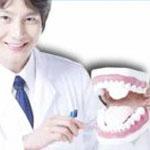 牙技師考試書