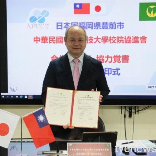 私立科大協進會攜手日本豐前市 促進技職教育簽訂合作備忘錄